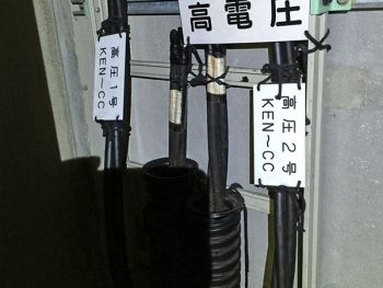 千葉都市モノレール車両基地耐震補強工事 補修工事